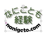 20140511-03