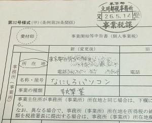 20140514-04