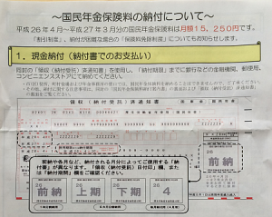 20140610-03