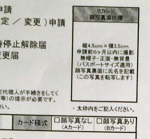 20140619-04