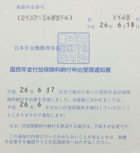 20140621-02