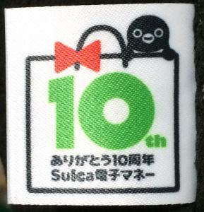 20140622-01