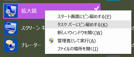 20140806-01