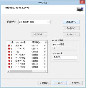 20140815-07