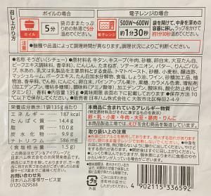 20140821-08