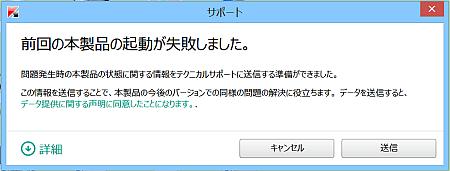 20140927-01