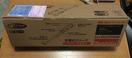 20141005-01