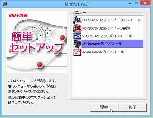 20141008-07