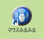 20141020-161413
