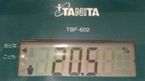 20141025-04