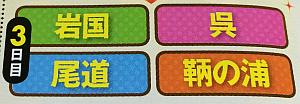 20141026-02