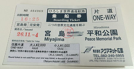 2014-11-06 13.40.53