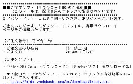 20141102-04