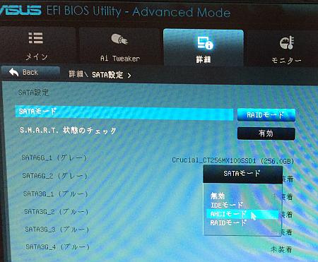 2015-01-10 17.59.32