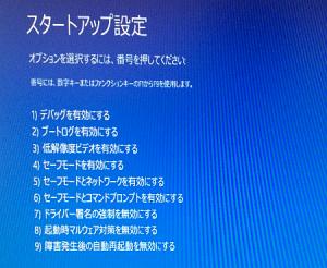 2015-01-17 11.47.00