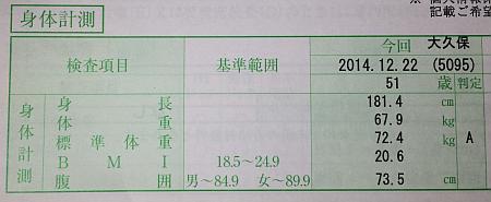 2015-01-24 10.25.36