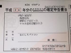 2015-01-27 19.27.59