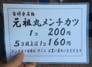 2015-02-03 14.36.49