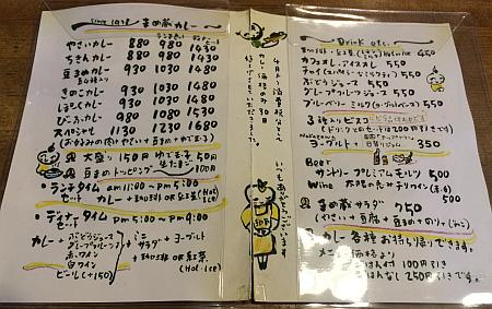2015-02-23 13.17.52