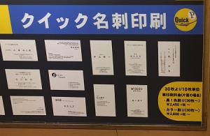 2015-03-02 14.37.43