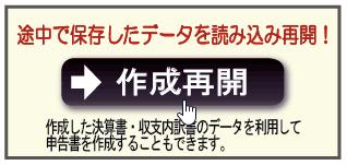 2015-03-12 09.58.23