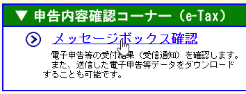 2015-03-12 10.00.01