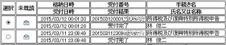 2015-03-12 10.37.00