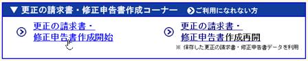 2015-03-19 17.44.06
