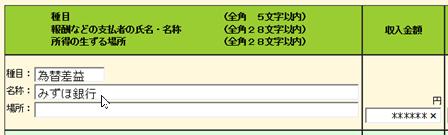 2015-03-19 17.59.44