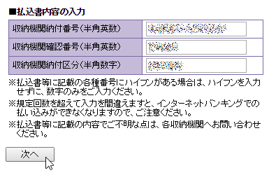 2015-03-19 18.12.07