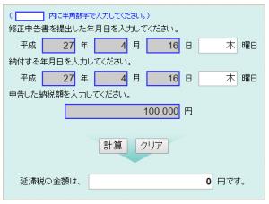 2015-03-19 19.02.53