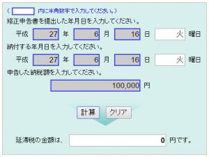 2015-03-19 19.06.16
