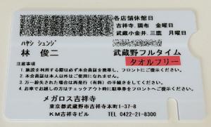 2015-04-03 11.19.13