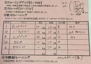 2015-04-12 10.49.15