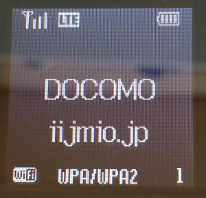 2015-04-12 16.36.07