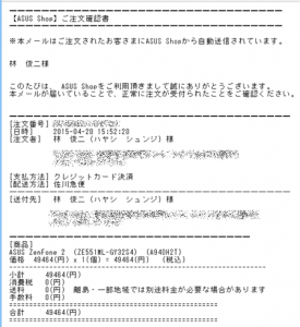 2015-04-20 18.56.50
