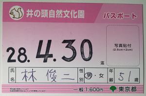 2015-05-02 09.23.37