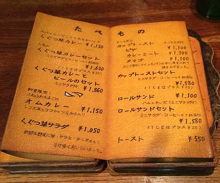2015-05-05 13.48.31
