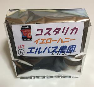 2015-05-08 21.49.36