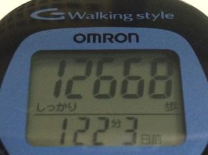 2015-05-10 19.11.00