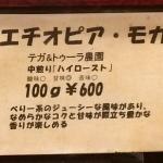 2015-05-13 20.28.50