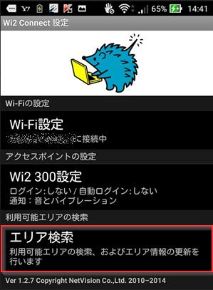 2015-05-20 15.09.53