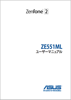 2015-05-28 23.53.19