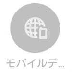 2015-05-29-15-02-58