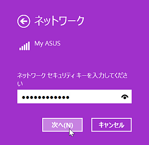 20150522-104732