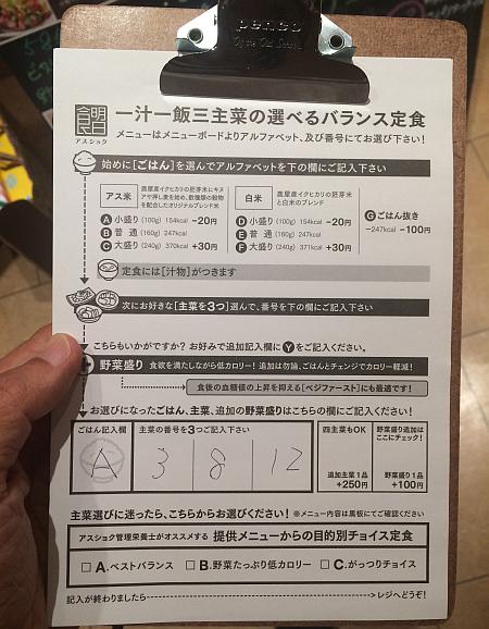 2015-06-01 14.29.41
