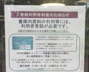 2015-06-01 16.42.11