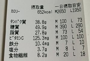2015-06-04 00.11.38
