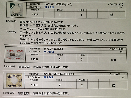 2015-06-22 11.24.53