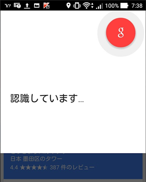 2015-06-29 07.40.50